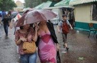 Сегодня в Украине - дожди с грозами