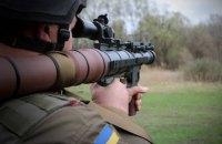 Бойцы Нацгвардии получили первые 500 американских ручных противотанковых гранатометов