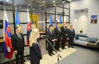 Министры иностранных дел Словакии и Украины и глава ХОГА Юлия Светличная открыли почетное консульство Словакии в Харькове