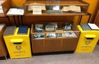 В Киеве открылся обновленный Музей почты