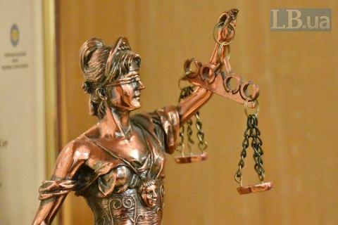 Верховный Суд закрыл производство по искам об отстранении судей с пленок Вовка