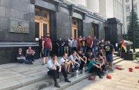 """""""Центрэнерго"""" погасило долг перед шахтой, сотрудники которой бастовали под Офисом президента"""