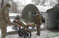На Донбасі в результаті обстрілу та підриву автомобіля загинули двоє військових (оновлено)