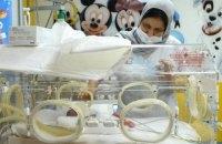 25-річна мешканка Малі народила відразу дев'ятьох дітей