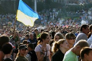 Сегодня в Украине отмечают день молодежи