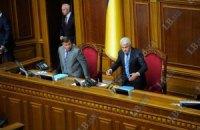 Рада просит ЦИК отказаться от перевыборов