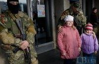 У Слов'янську і Краматорську припинено соцвиплати