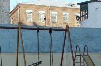 Украина потратила на заключенных меньше всего в Европе, - СЕ