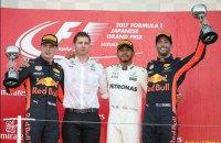 Хэмилтон выиграл Гран-при Японии