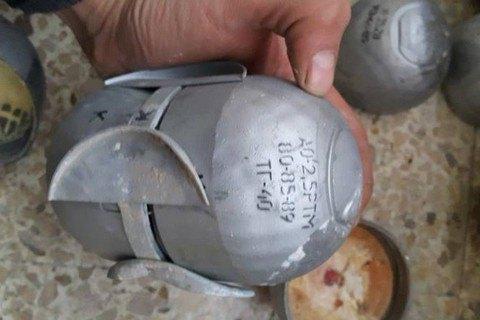 У російської авіації в Сирії знайшли касетні бомби