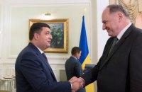 Гройсман: Украина и Польша имеют непростое прошлое и дружеское будущее