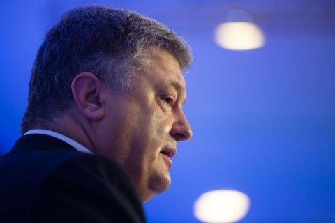 """Порошенко выступил за введение """"нулевого декларирования"""""""