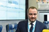 Павелко вошел в список кандидатов в члены Исполкома УЕФА