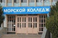 В Севастопольском морском колледже упразднили бюджетные места для поступающих