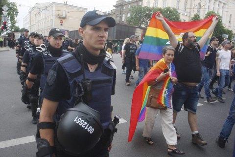 """Близько трьох тисяч людей взяли участь у """"Марші рівності"""" в Києві, - поліція"""