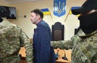 Херсонский суд продлил арест Вышинского на два месяца