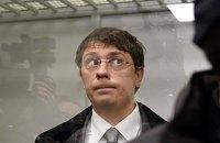 НАБУ завершило розслідування проти екснардепа Крючкова