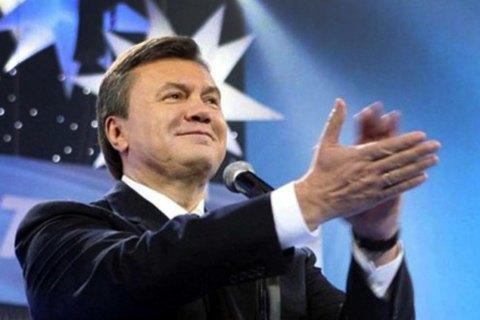 Апеляційний суд Києва скасував заочний арешт Януковича