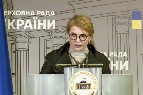 Тимошенко: закон о референдуме лишает людей возможности определять государственную политику
