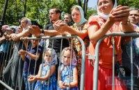 На хресну ходу в Києві зібралися близько 55 тис. людей, переважно без масок (оновлено)