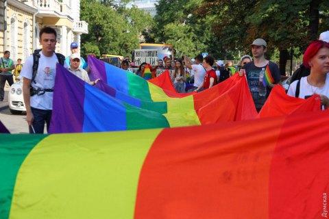 В Одесі затримали двох чоловіків, які напали на учасників Маршу рівності