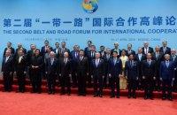 На саммите в Китае подписаны контракты на 64 млрд долларов
