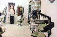 МОЗ оприлюднило вимоги до салонів краси на час карантину