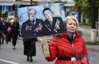 """В Минске запретили """"Бессмертный полк"""""""