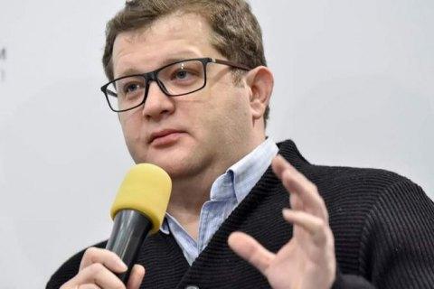 """""""ЕС"""", """"Батькивщина"""" и """"Голос"""" согласились дать своих представителей для ВСК"""