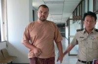 США выдвинули обвинения гражданину Украины в распространении детского порно