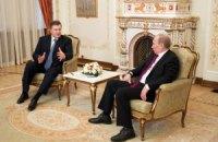 Визит Януковича к Путину был незапланированным, - источник