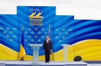 """Янукович объявил об окончании """"большой приватизации"""""""