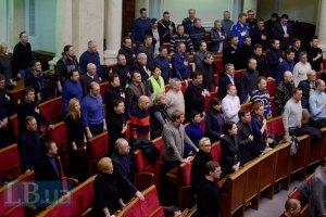 В Раде собраны подписи 227 депутатов