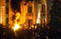 В Харькове милиция пошла в наступление, горела ОГА