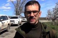 "Журналист российского телеканала ""Звезда"" ранен в Широкино"