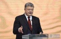 Порошенко внесет в Раду законопроект о создании военного суда одновременно с антикоррупционным