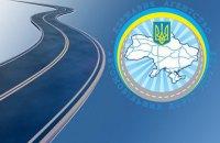 """""""Укравтодор"""" обмежить рух на трасі Київ - Одеса 20-30 грудня"""