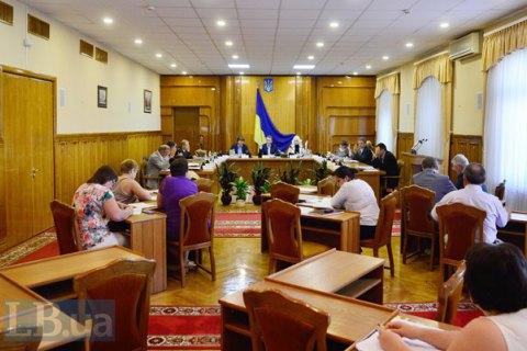 ЦИК уволила весь состав Ивано-Франковской областной ТИК из-за нарушения закона