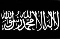 """""""Аль-Каида"""" подтвердила гибель одного из своих лидеров в Сирии"""