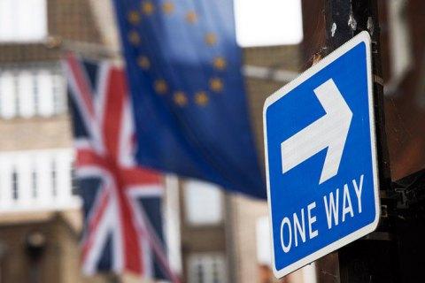 """Британский парламент сделал шаг к тому, чтобы запретить """"жесткий брексит"""""""