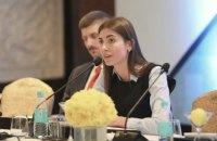 Мезенцева очолила українську делегацію у ПАРЄ (оновлено)