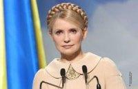 Тимошенко призывает свергнуть Януковича