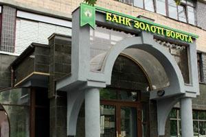 Птицефабрика стала крупным акционером банка Добкина