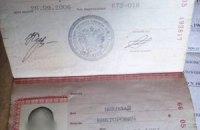 Российскому наемнику обещали по $1 тыс. за убитого офицера и по $300 - за рядового