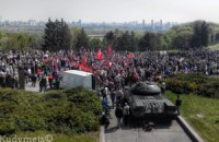 Опоблок подав заявку на мітинг за участю 20 тис. осіб 9 травня в Києві