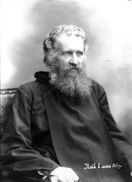 Митрополит Андрей Шептицкий