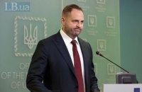 """Єрмак визнав, що з призначенням спікера для делегації в ТКГ """"трохи запізнились"""""""