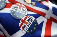 Великобританія остаточно вийшла з Євросоюзу