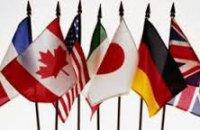 Країни G7 обговорять загострення ситуації в Україні