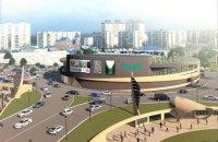 Скандальный ТРЦ над станцией метро в Киеве откроется в декабре